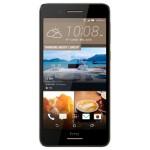Смартфон HTC Desire 728 Ultra Edition Cappuccino Brown