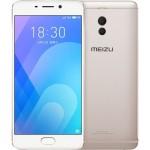 Смартфон MEIZU M6 Note 3GB/16GB (золотистый)
