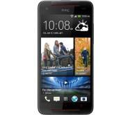 Смартфон HTC Butterfly S